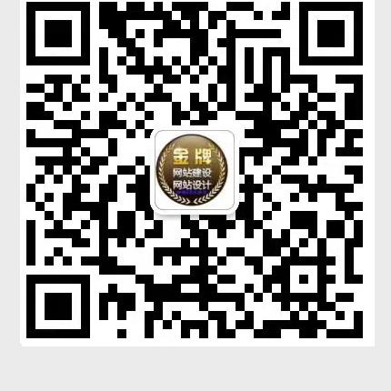 北京建站公司weixin
